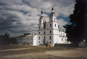 Assurance voyage Biélorussie