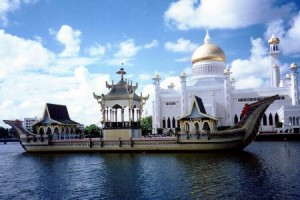Assurance voyage Brunei