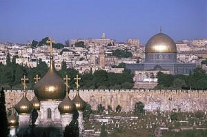 Assurance voyage Israël