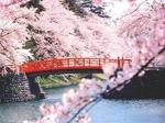 Assurance voyage Japon