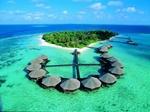 Assurance voyage Maldives