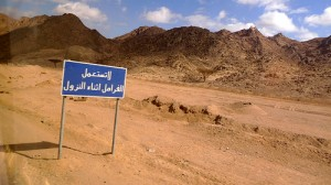 Assurance voyage Moyen Orient