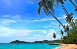 Assurance voyage Nauru
