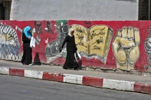 Assurance voyage Territoires palestiniens
