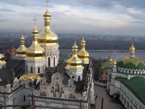 Assurance voyage Ukraine