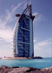 Assurance voyage Émirats Arabes Unis