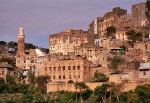 Assurance voyage Yémen