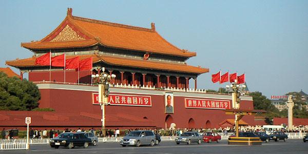 Assurance voyage Chine