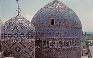 Assurance voyage Iran