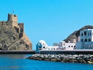 Assurance voyage Oman