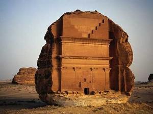 Assurance voyage Arabie saoudite