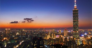 Assurance voyage Taïwan